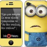 1469841_457991984310724_1872421841_n