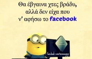 minfacebook