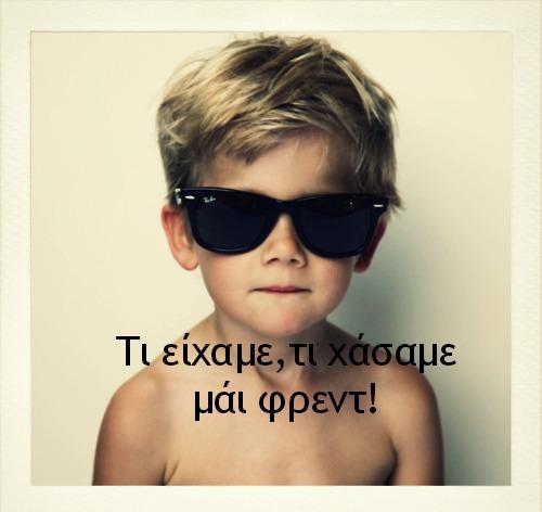 tumblr_miy511Oclw1rg2fljo4_500_large