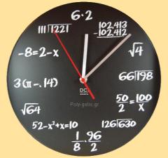 maths_watch2