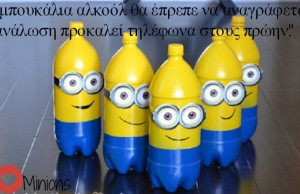 despicable-me-minion-bowling-pins-cupcakepedia