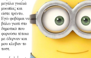 despicable-me-2-minion-mania-926988-800x600-0