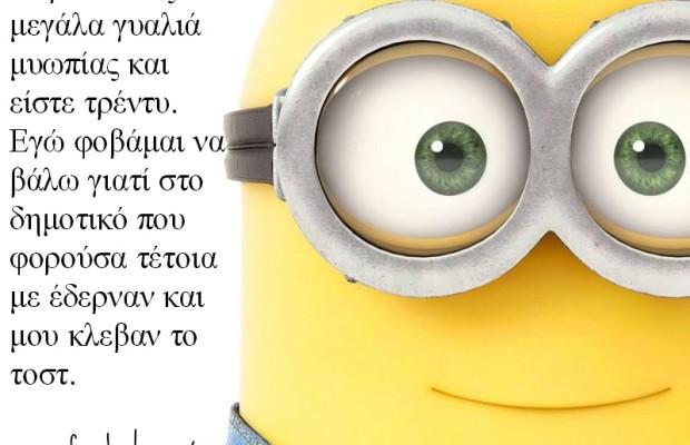 despicable-me-2-minion-mania-926988-800x600-0